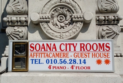 Soana City Rooms